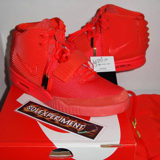 Yeezy 2 red october box