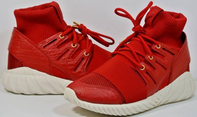 9a53b7e96152c0 coupon code for adidas tubular doom cny 8be3b a76a8