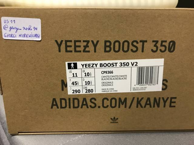 Adidas Yeezy Boost 350 v2 Core Black Copper Metallic BY 1605 Price