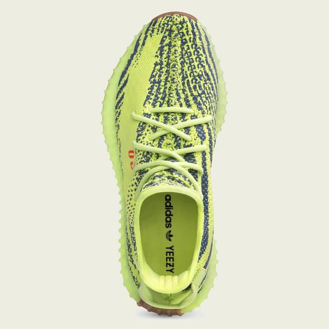 adidas yeezy v2 frozen