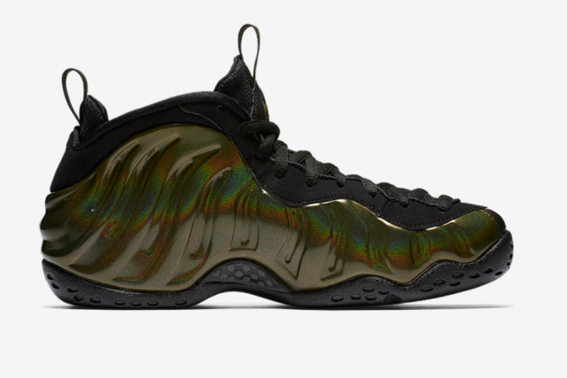 This Nike Air Foamposite One Features 96 ASG Details ...