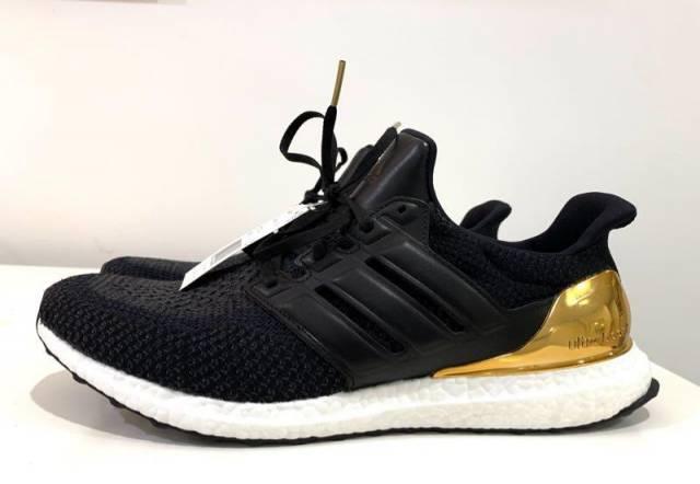 Adidas Ultra Boost Gold Medal Kixify Marketplace