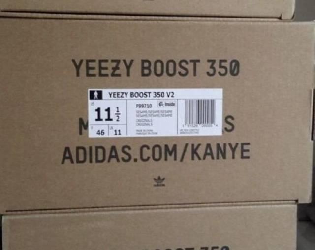 7abcc1356 adidas Yeezy Boost 350 V2 Sesame