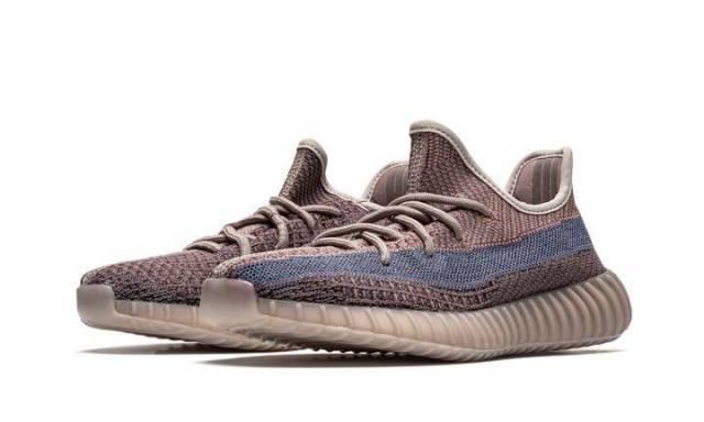 Adidas Yeezy Boost 350 V2 Fade