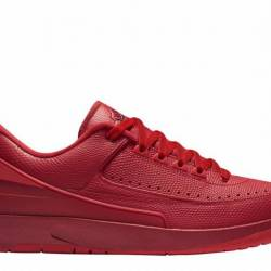 Air jordan 2 retro low gym red...