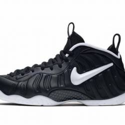 Nike air foamposite pro dr. do...