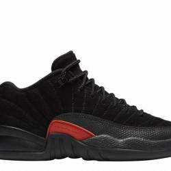 Air jordan 12 retro low (bg) m...