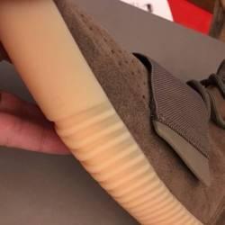 Adidas yeezy boost 750 - choco...
