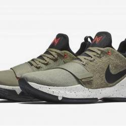 Nike pg 1 elements medium oliv...
