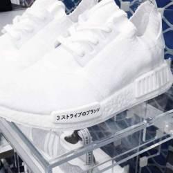 Adidas nmd r1 primeknit japan ...