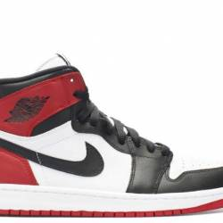 Brand new air jordan retro 1 h...