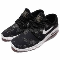 Nike stefan janoski max prm pr...