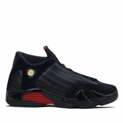 Nike air jordan 14 retro gs bl...