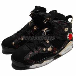 Air jordan 6 retro vi cny chin...