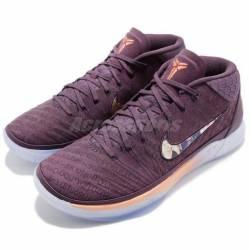 Nike kobe ad pe ep mid bryant ...