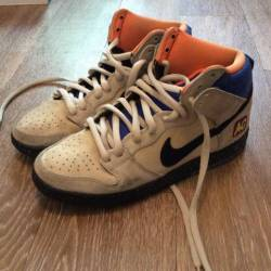 Nike dunk sb high - acapulco gold