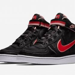 Nike vandal high supreme qs  s...