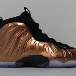 Nike youth little posite one f...
