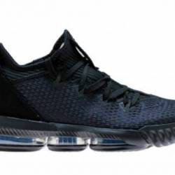 Nike lebron 16 low triple blac...
