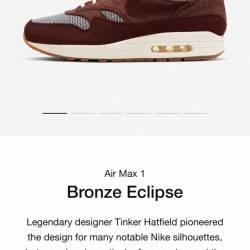 Nike air max 1 bronze eclipse