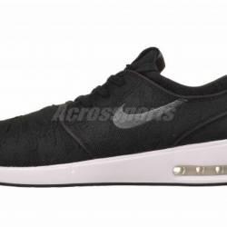 Nike sb air max janoski 2 skat...