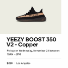 Adidas Yeezy Boost 350 V2 Copper Size10